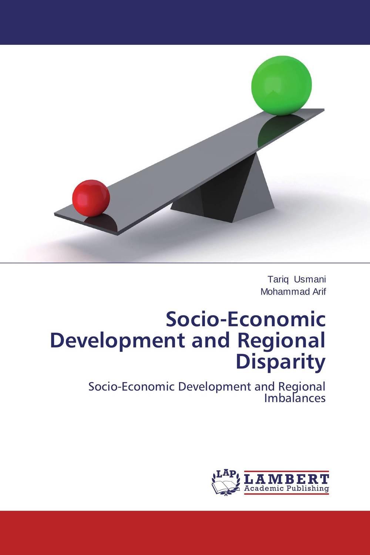 globalization and the socio economic development
