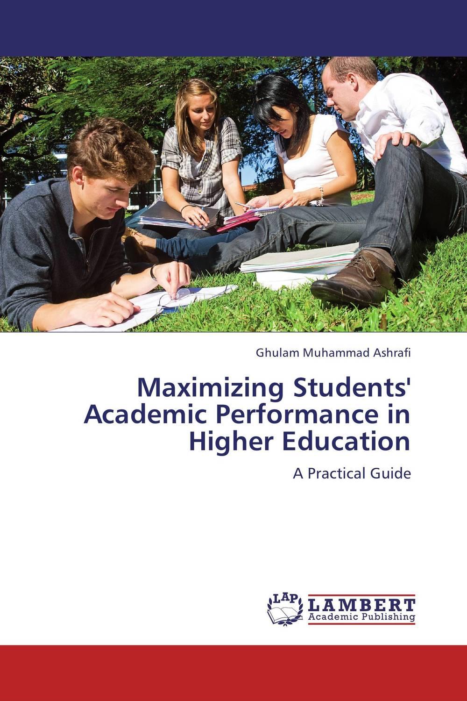 factors affecting university students performance
