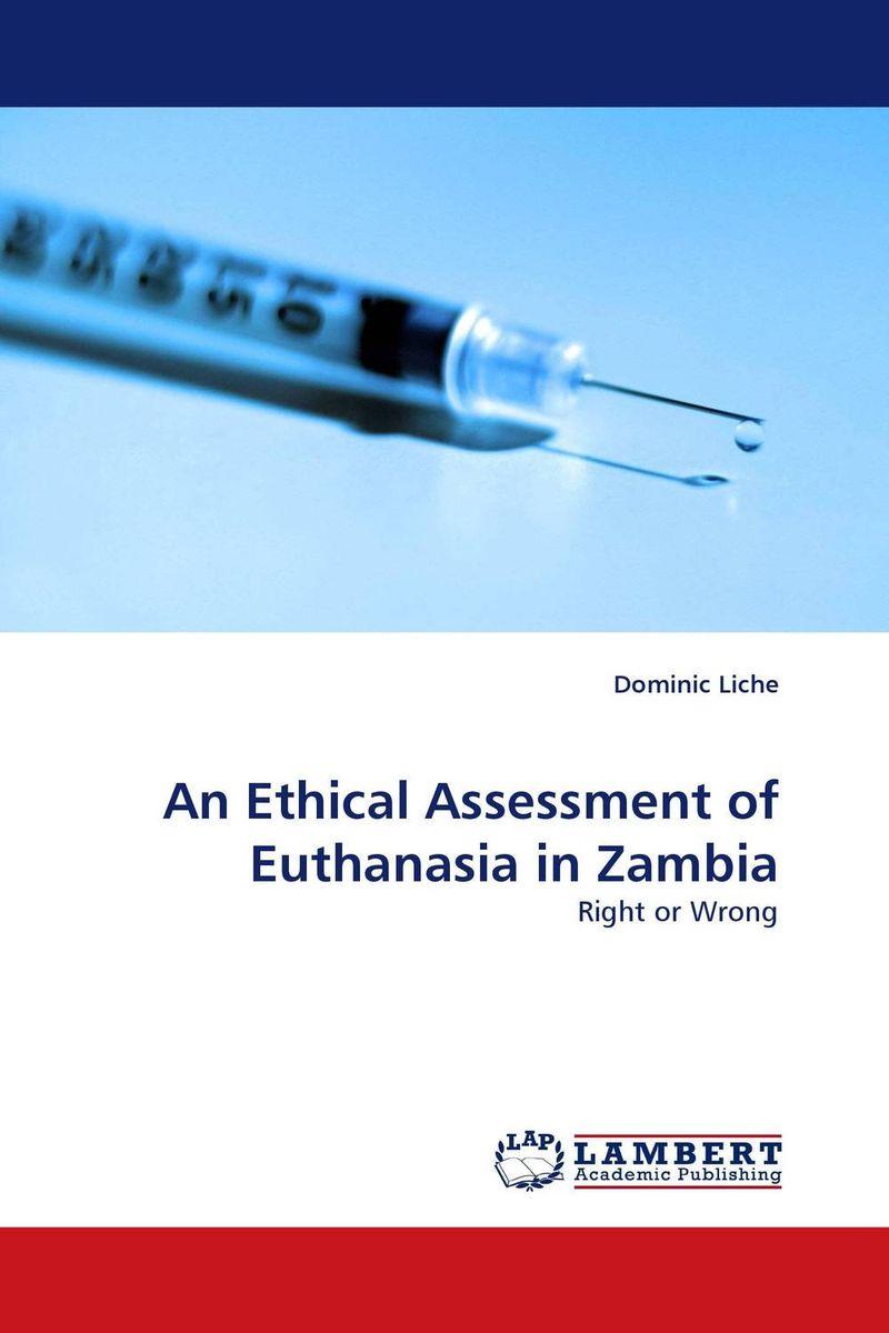 the dilemma of euthanasia evaluation of