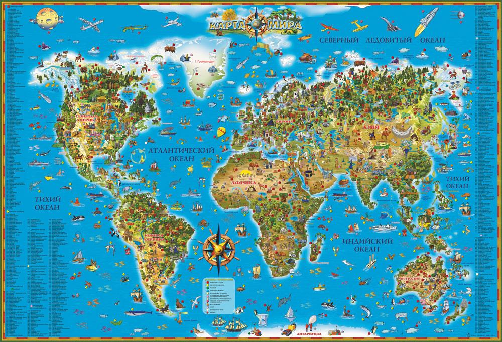 Открытки картинки, открытка показать на карте