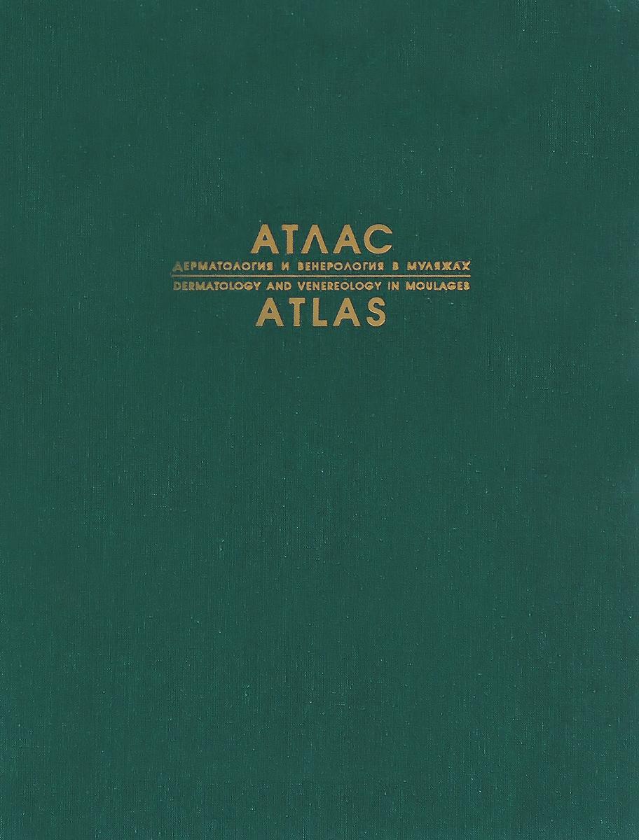 Atlas de dermatologia fotos 68