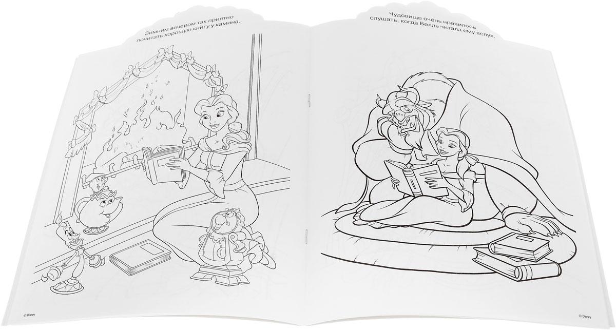 Disney Принцесса. Раскраска с диадемой купить, цены, описание