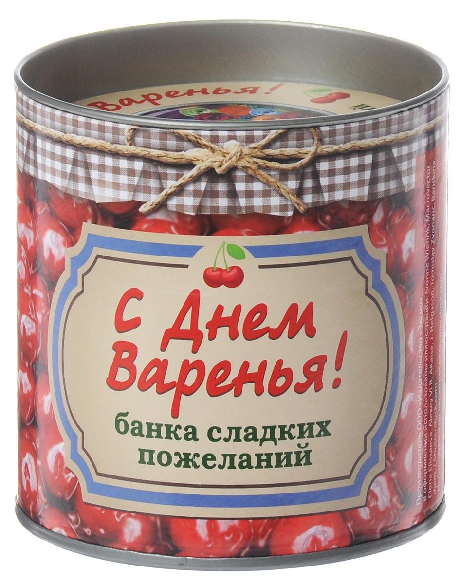 Поздравления с днем рождения для кузьмича