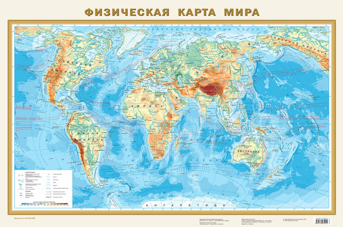 Карта мира фото