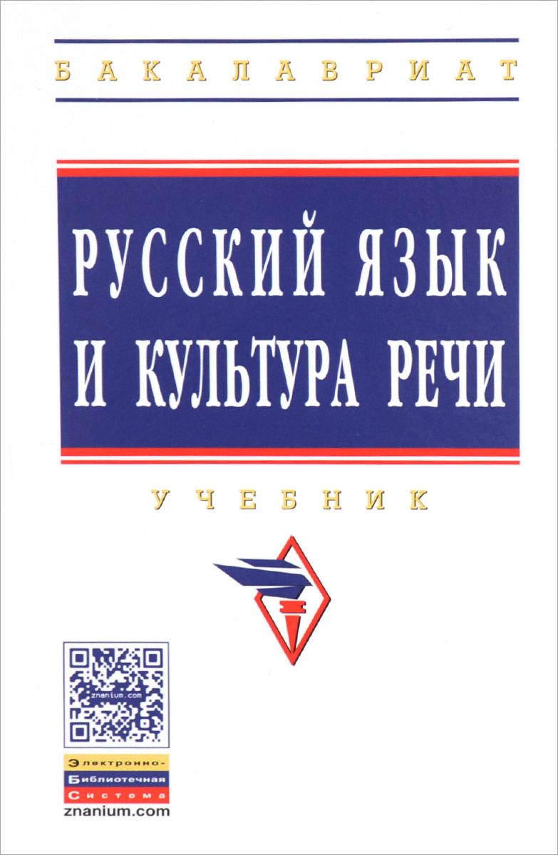 Решебник язык ганапольская русский