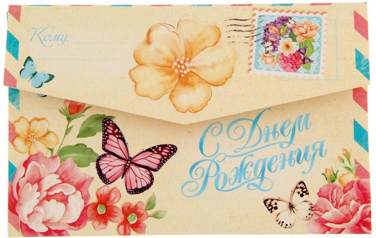 Губы, оригинальная красивая открытка с днем рождения