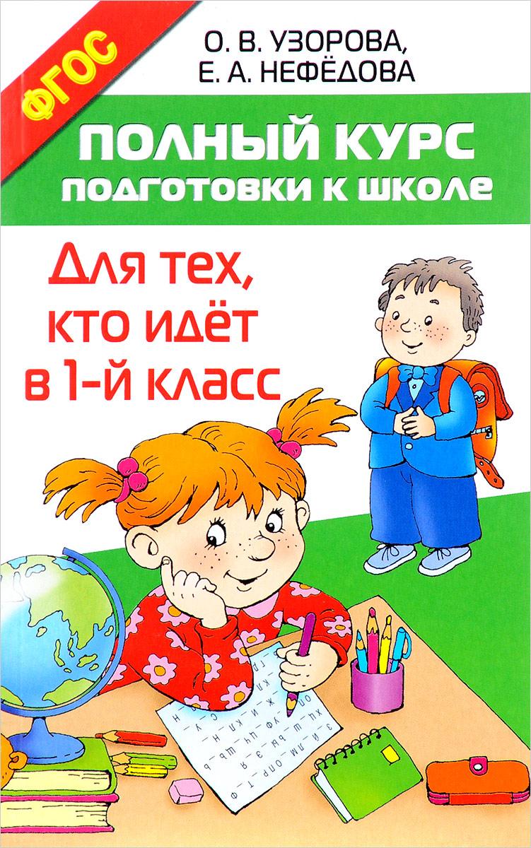 Двигающиеся, открытки к подготовке в школу