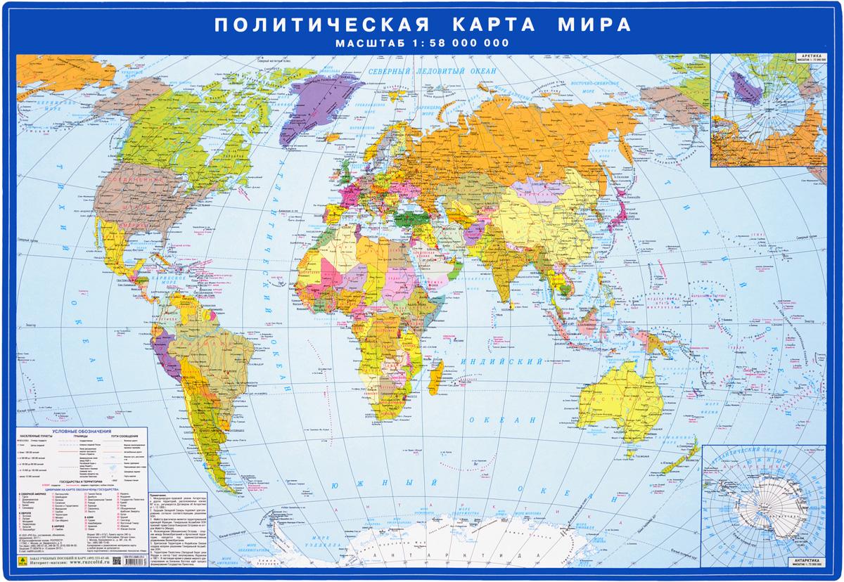 вас картинки карт мира большого разрешения твои необычные