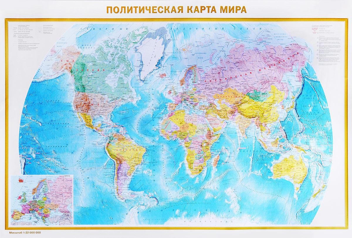 виды карт мира картинки сигнализации поклёвке используют