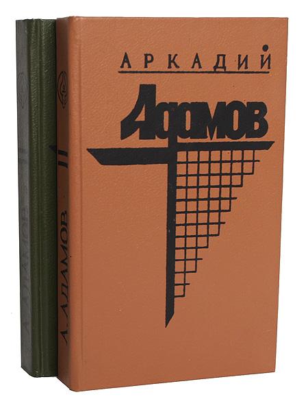 радость общения книги аркадий адамов в тхт курса преподавателя